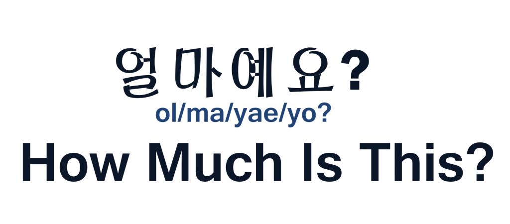 The Different Korean Language | Skillsfuture language courses